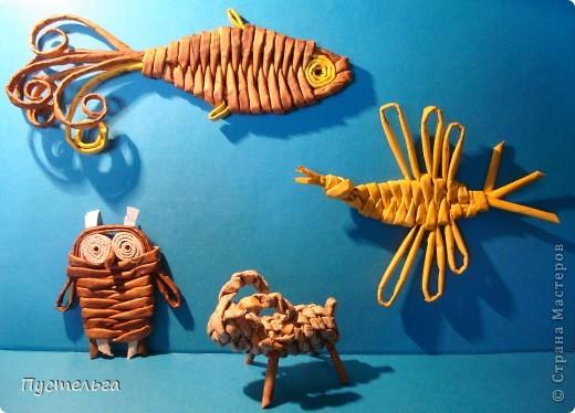 Мастер-класс, Поделка, изделие Плетение: Рыба, птица, зверь Бумага газетная. Фото 1
