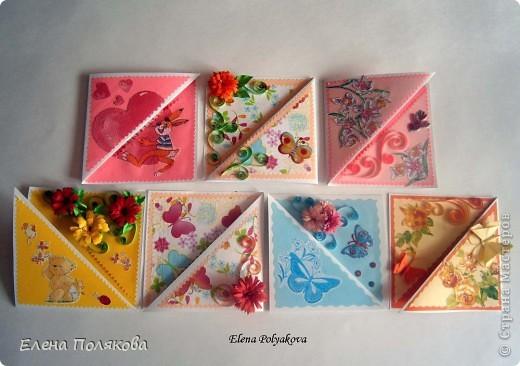 Lt b gt открытка lt b gt аппликация квиллинг оригами lt b gt открытки lt b gt