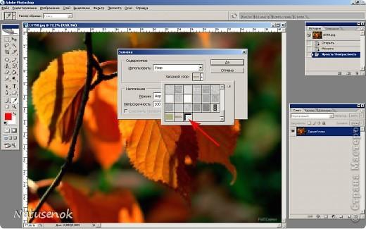 Иногда очень хочется вышить что-то такое-эдакое, например автопортрет. В интернете есть много программ для создания схем, но можно создать схему и при помощи фотошопа. Главное и самое сложное потом подобрать нитки. Не знаю пригодиться ли кому МК. Буду надеяться что пригодиться... ИТАК.... Откройте картинку или фотографию в графическом редакторе. Фото 13