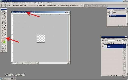 Иногда очень хочется вышить что-то такое-эдакое, например автопортрет. В интернете есть много программ для создания схем, но можно создать схему и при помощи фотошопа. Главное и самое сложное потом подобрать нитки. Не знаю пригодиться ли кому МК. Буду надеяться что пригодиться... ИТАК.... Откройте картинку или фотографию в графическом редакторе. Фото 7