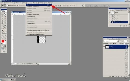 Иногда очень хочется вышить что-то такое-эдакое, например автопортрет. В интернете есть много программ для создания схем, но можно создать схему и при помощи фотошопа. Главное и самое сложное потом подобрать нитки. Не знаю пригодиться ли кому МК. Буду надеяться что пригодиться... ИТАК.... Откройте картинку или фотографию в графическом редакторе. Фото 9