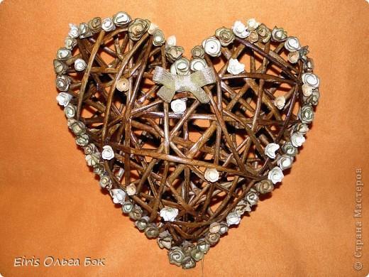 Это мой усовершенствованный  и уже немного систематизированный вариант плетенного сердца.. Фото 1