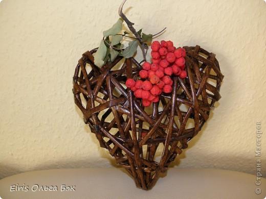 Это мой усовершенствованный  и уже немного систематизированный вариант плетенного сердца.. Фото 15