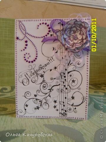 Картинки открытки ко дню учителя своими руками