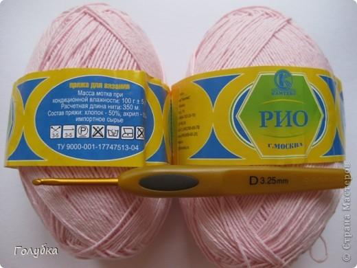 Гардероб Вязание крючком: Балетки для кокетки Пряжа. Фото 2