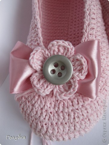 Гардероб Вязание крючком: Балетки для кокетки Пряжа. Фото 8