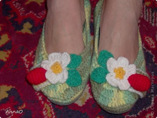 1 004 Çiçekli Örgü Ayakkabı Modeli