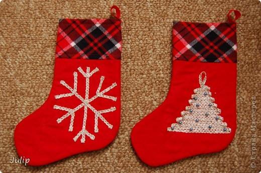 Шитьё: Новогодние носки для подарков Бусинки, Тесьма, Ткань Новый год.