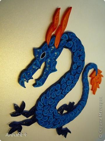 Мастер-класс Квиллинг: К наступающему году дракона Бумага Новый год. Фото 1