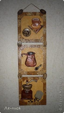 Мастер-класс Лепка: Кофейное... МК Бумага, Пуговицы, Скорлупа яичная, Тесто соленое, Фанера. Фото 1