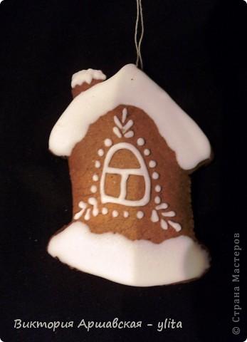 Кулинария, Мастер-класс: Пряники на ёлочку! Очень вкусно! Тесто для выпечки Новый год, Рождество. Фото 3