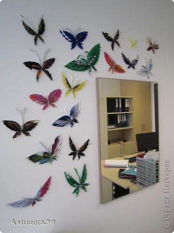 Мастер-класс Бумагопластика: Рой бабочек.. Бумага Дебют. Фото 1