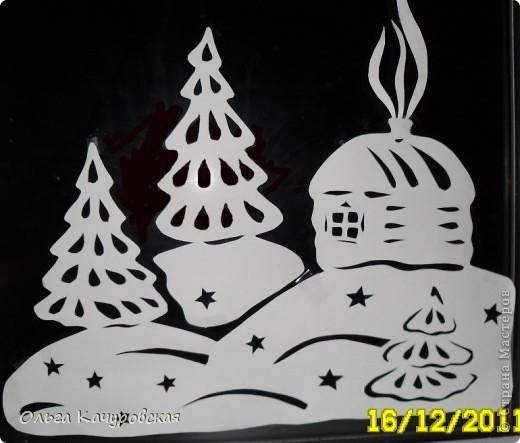 Декор предметов Вырезание, Вырезание силуэтное, Вытынанка: Ура!!! Наши окна готовы Новый год встречать! Бумага Новый год. Фото 9