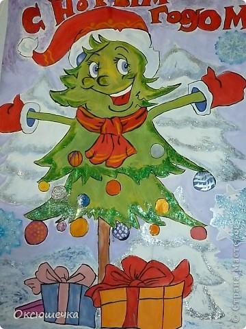 Детская новогодняя открытка нарисовать