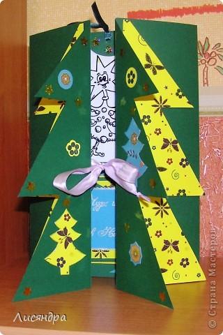 Новогоднее приглашение на елку своими руками 49