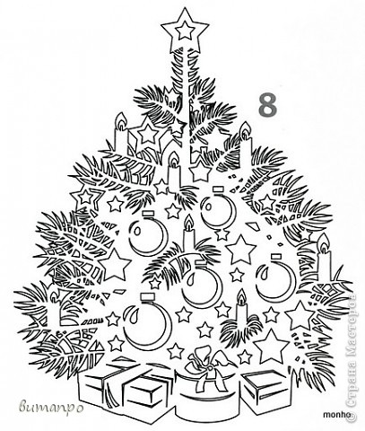 Открытка Вырезание: Ёлки!!!! Одна краше другой... Картон Новый год. Фото 8