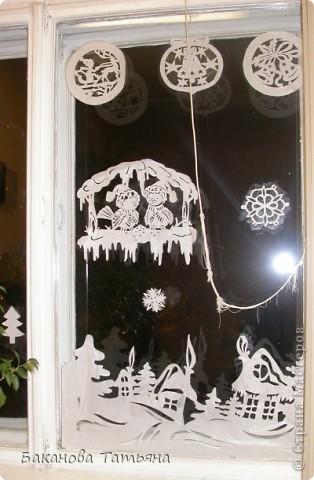 Декор предметов, Стенгазета Вырезание: Украшаем окна в классе+новогодняя газета Бумага Новый год