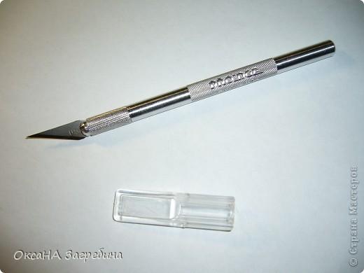 Материалы и инструменты, Поделка, изделие Вырезание: Моё приобретение Бумага. Фото 2