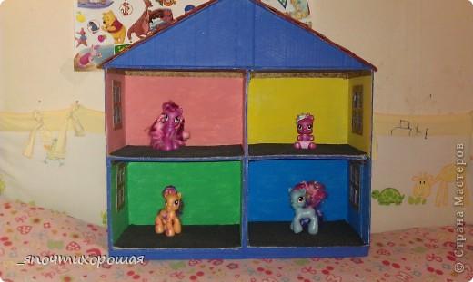 Как сделать домик для пони из коробки