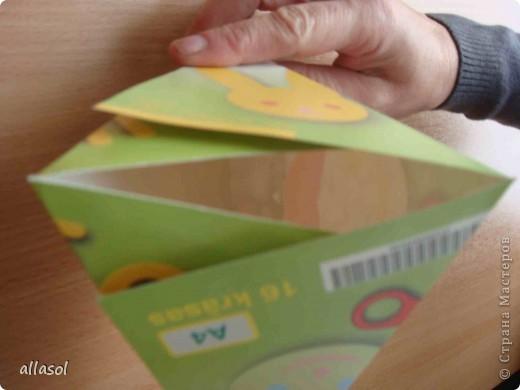 Мастер-класс, Упаковка Бумагопластика: Коробочки Бумага, Картон 23 февраля, 8 марта, Валентинов день, День рождения, Новый год. Фото 5