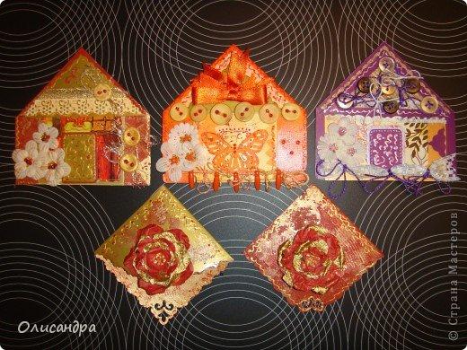 """Давно не скрапила...Соскучилась по этому занятию...И опять было страшно начинать... Продолжаю делать домики, """"заклинило"""" ...:)) МК по закладочкам здесь... <a href=""""http://scraphouse.ru/masterclass/flowers-and-decorations/beautiful-bookmarks-for-book.html"""" title=""""http://scraphouse.ru/masterclass/flowers-and-decorations/beautiful-bookmarks-for-book.html"""">http://scraphouse.ru/masterclass/flowers-and-decorations/beautiful-bookm...</a>. Фото 1"""