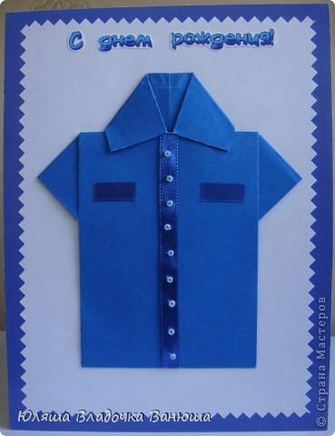 Открытка рубашка с днем рождения для папы