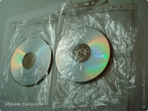 Декор предметов, Мастер-класс Декупаж: Подставки под чашки из CD- дисков Диски компьютерные, Картон, Клей, Краска, Салфетки 23 февраля, 8 марта. Фото 5
