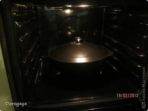Кулинария, Мастер-класс Рецепт кулинарный: Фантазия на тему.. Продукты пищевые. Фото 13