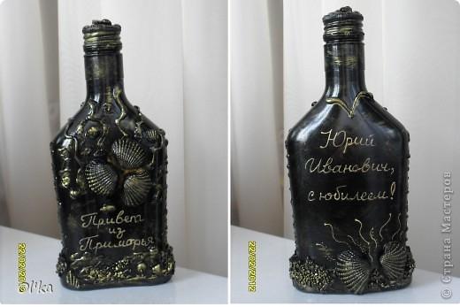 Мастер-класс Роспись: Как сделать надпись на непрозрачном фоне. МК Бутылки стеклянные, Краска. Фото 1