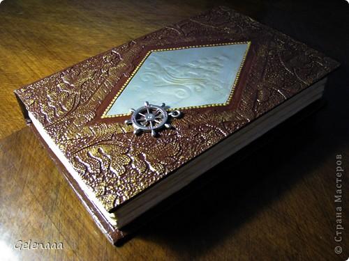 Декор предметов, Мастер-класс: Книга-шкатулка 23 февраля, 8 марта, День рождения, День учителя. Фото 1