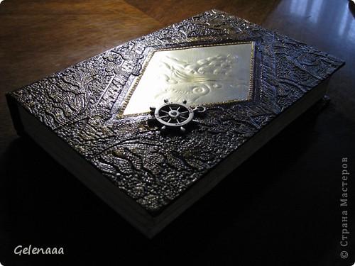 Декор предметов, Мастер-класс: Книга-шкатулка 23 февраля, 8 марта, День рождения, День учителя. Фото 13