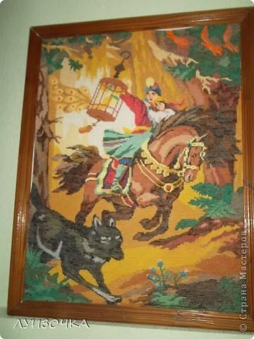 Вышивка иван царевич и серый волк 24