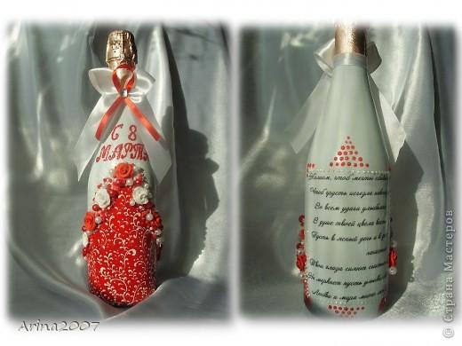 Мастер-класс Лепка: Как я декорирую бутылочки МК Бусинки, Бутылки стеклянные, Краска, Пластика 8 марта, Валентинов день, День рождения, Свадьба. Фото 1
