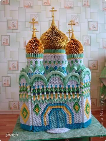 Поделка, изделие Оригами модульное: Церковь. Бумага. Фото 1