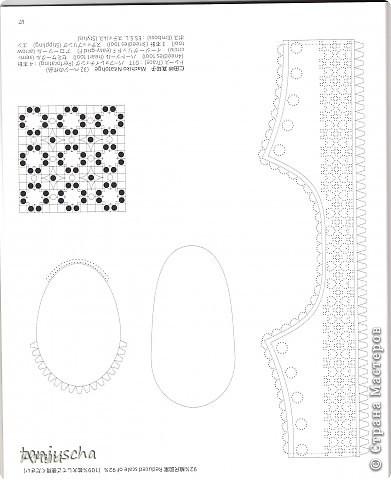 Скрапбукинг: Комплект для новорожденной (+шаблоны). Фото 6