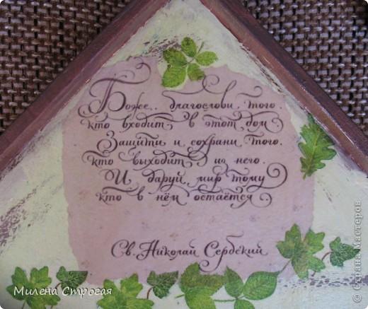 Декор предметов Декупаж: Ключница-оберег (продолжение...) Салфетки. Фото 15