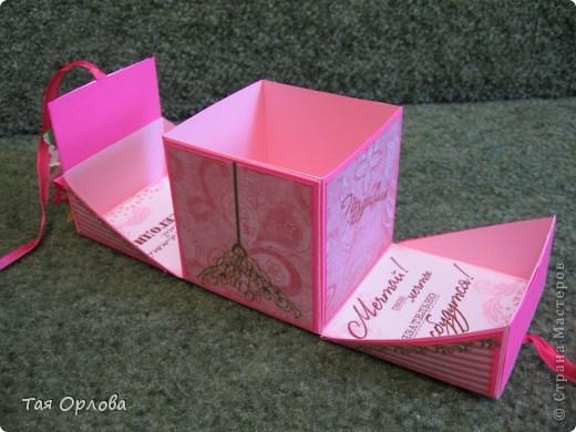 Открытка, Скрапбукинг, Упаковка Аппликация, Ассамбляж: Маленькая коробочка для подарка Бумага, Ленты 8 марта, День рождения. Фото 4