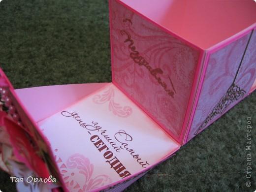 Открытка, Скрапбукинг, Упаковка Аппликация, Ассамбляж: Маленькая коробочка для подарка Бумага, Ленты 8 марта, День рождения. Фото 6