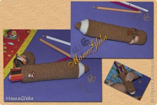 Вязание крючком: Пенал