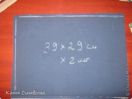 Мастер-класс Шитьё: Сумочка.  Ткань.  Фото 14.