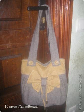 Мастер-класс Шитьё: Сумочка.  Ткань.  Фото 1.
