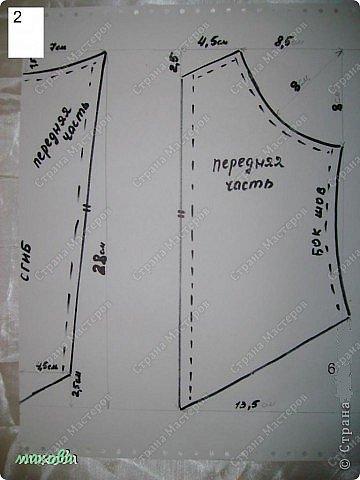 Мастер-класс Шитьё: детский корсет для платья Ткань. Фото 2