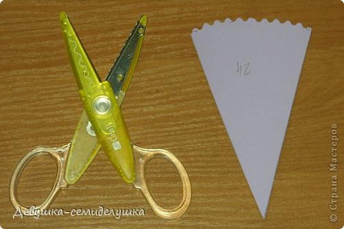 Поделка, изделие: Лавандовая свадьба: бонбоньерки + Мастер-класс Бумага, Ленты Свадьба. Фото 4