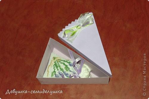 Поделка, изделие: Лавандовая свадьба: бонбоньерки + Мастер-класс Бумага, Ленты Свадьба. Фото 14