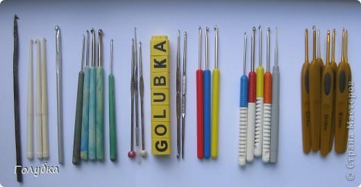 Крючки для вязания в минске 958