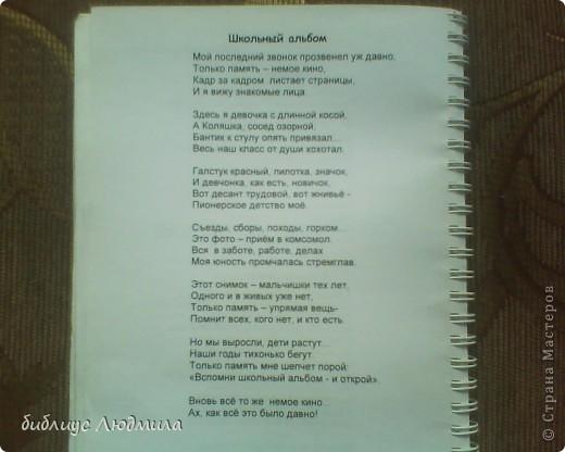 Стих это было лет назад