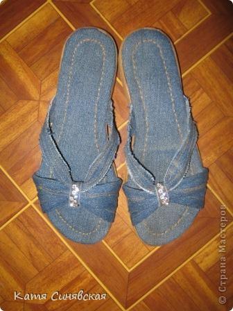 Как сшить шлепки из старых джинсов