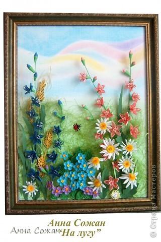 Картина, панно Бумагопластика, Квиллинг: На моём лугу цветы -для души и красоты! Бумага, Пастель День рождения. Фото 11