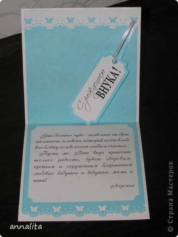 Мк открыток с днем рождения