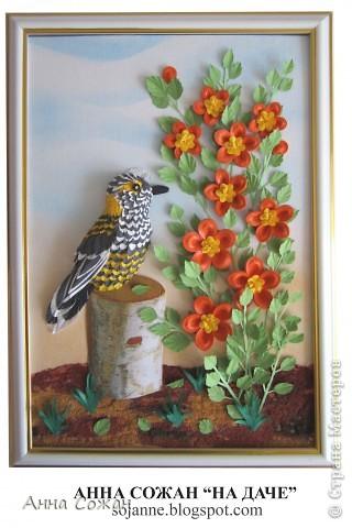 Картина, рисунок, панно Бумагопластика, Квиллинг: На даче Бумага Отдых. Фото 1